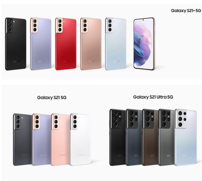 Samsung Galaxy S21 colori