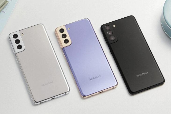 Come ripristinare un Samsung Galaxy S21