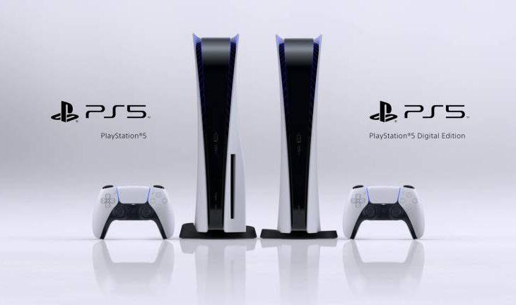 Ripristinare le impostazioni di fabbrica della PS5